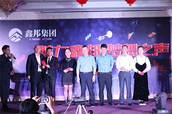 老葡京国际娱乐官方集团十四周年庆