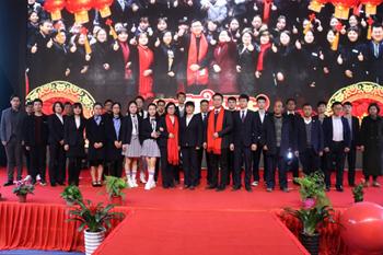 老葡京国际娱乐官方集团2017年年会