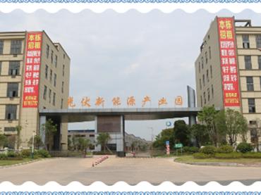 上饶市老葡京国际娱乐官方返乡创业有限公司