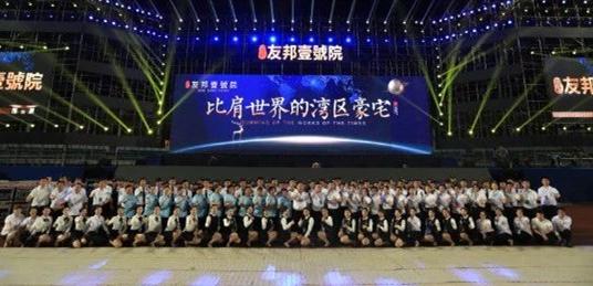 十六载磨剑 友邦物业面向社会承接物业服务项目